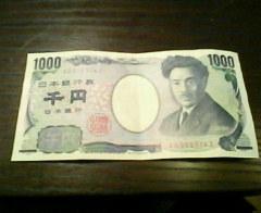 お金に‥‥10条