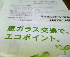 今がチャンス(2/17)